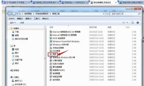 windows7系统下无线网红叉