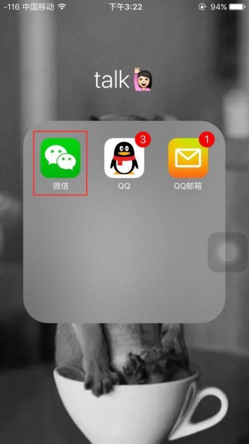 微信中的某个联系人删掉后如果他发微信时还能收到吗?
