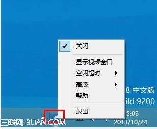 B750手势Lenovo motion软件介绍