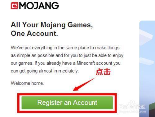 怎样注册Minecraft正版账号? - 电脑技巧