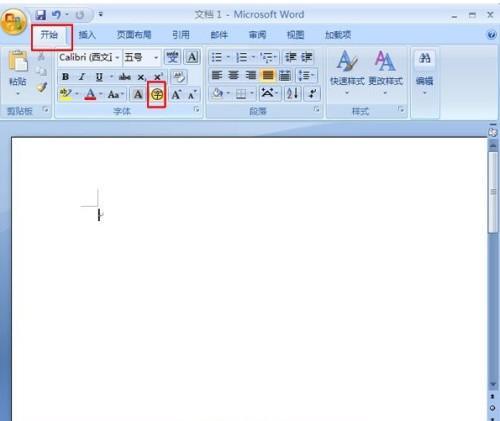 word文档中怎么修改方框内的数字