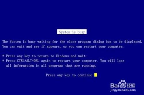 电脑经常死机蓝屏怎么解决?