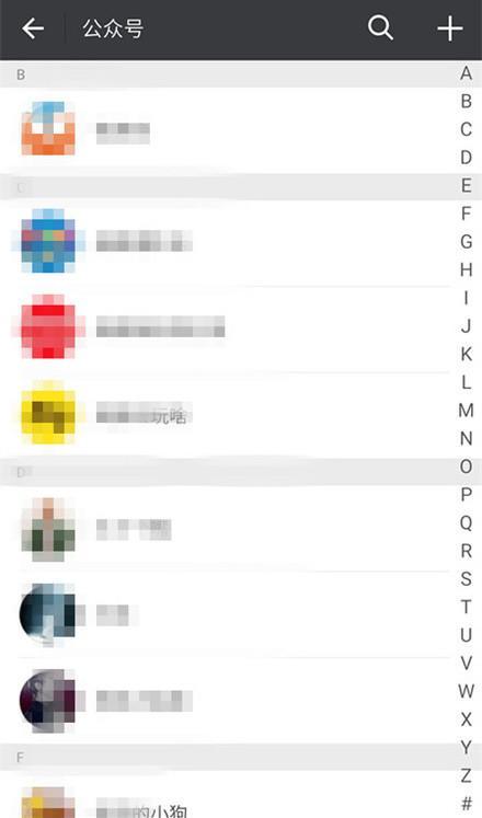 微信删过的好友重新加,对方会知道吗