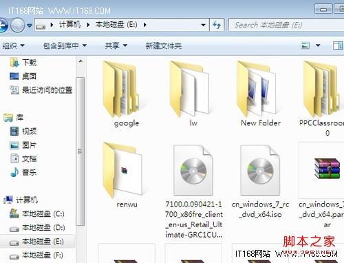 windows7下图标查看方式修改方法