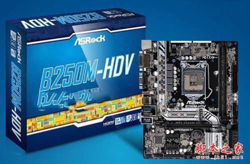 3600元i3-7300配GTX1050Ti电脑diy配置推荐