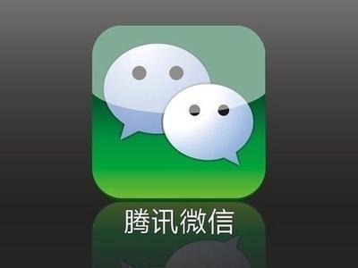 如果把一个人的微信删了你还在他好友列表里吗