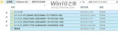 Win10折腾帝看过来,你的回收站真的清空了吗?