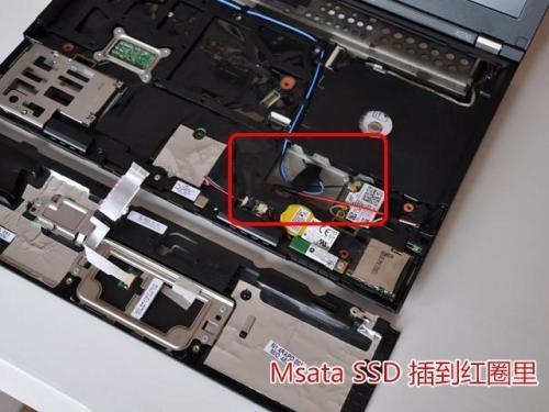 ThinkPad X230 安装MSATA SSD固态硬盘diy拆机教程- 电脑技巧