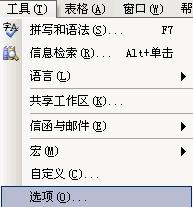 word里边打空格显示方框