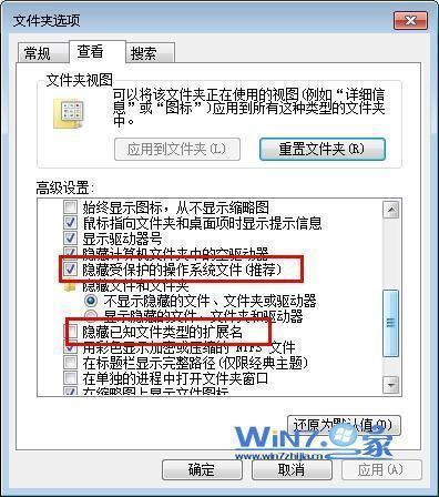 """解决每次开机自动弹出""""desktop.ini""""文本文件的方法"""