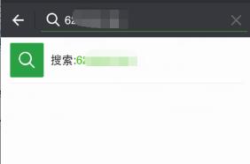 我的微信没有加QQ好友功能啊