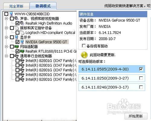 安装qq视频_qq视频摄像头被占用的解决方法 - 电脑技巧